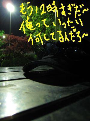 夜中のサイクリングロードの休憩所(伊勢崎)_400a.JPG